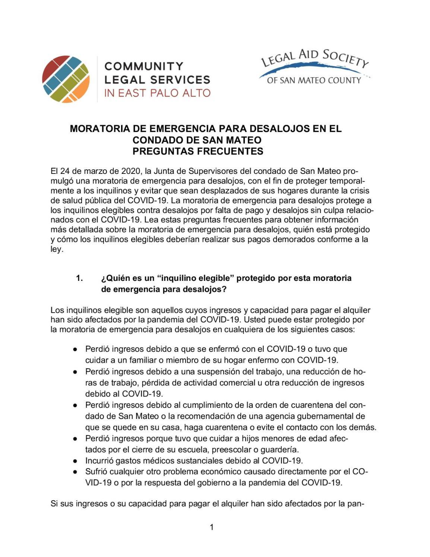 MORATORIA DE EMERGENCIA PARA DESALOJOS EN EL  CONDADO DE SAN MATEO  PREGUNTAS FRECUENTES [ENESPAÑOL]